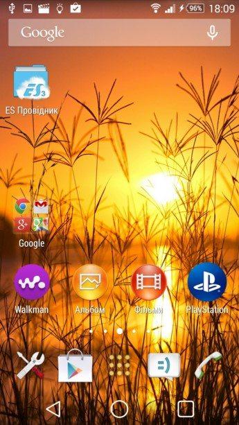 Тема Sunset для Сони Иксперия Z3, Z2, Z1, Компакт, ZR, ZL, М2, С3, Т2, Т3, Ультра