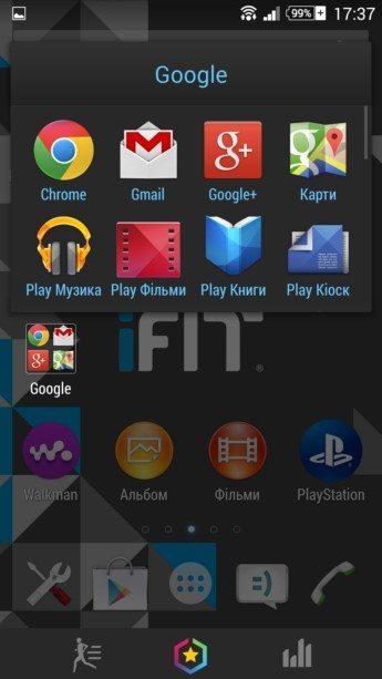 Xperia iFit - тема для Сони Иксперия Z3, Z2, Z1, Компакт, ZR, ZL, М2, С3, Т2, Т3, Ультра