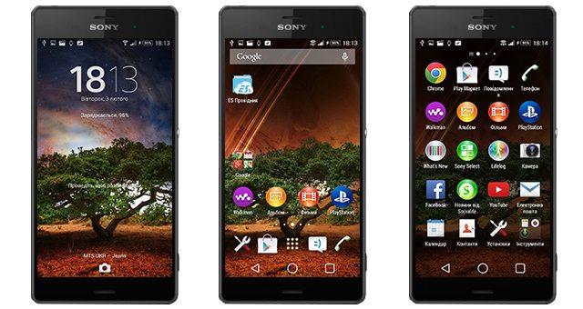 Тема Azuro для Sony Xperia Z3, Z2, Z1, Compact, M4, Z, ZR, ZL, M2, C, T2, T3, SP, C3 Ultra