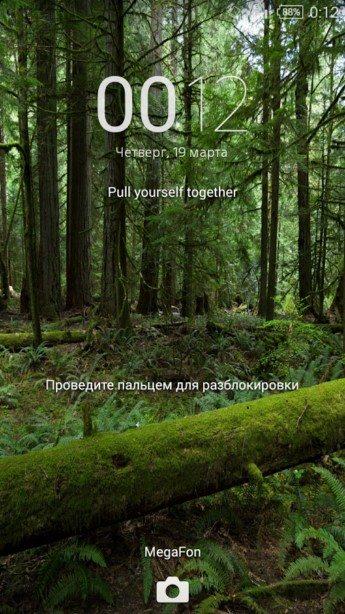 """Красивая Иксперия тема """"Лес"""" для Sony Xperia Z3, Z2, Z1, Compact, M4, Z, ZR, ZL, M2, C, T2, T3, SP, C3 Ultra"""