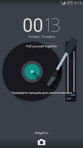 Премиум тема Mini DJ для Sony Xperia Z3, Z2, Z1, Compact, M4, Z, ZR, ZL, M2, C, T2, T3, SP, C3 Ultra
