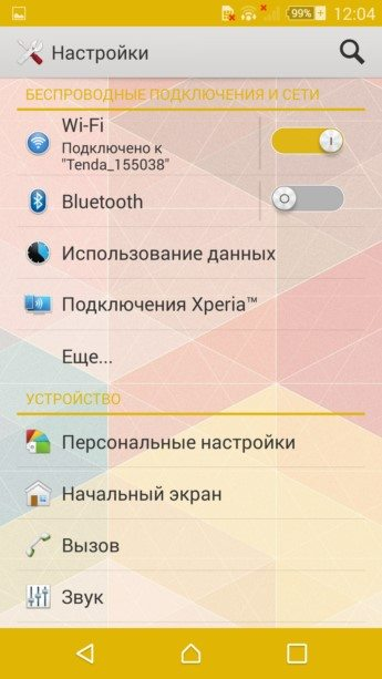 Радуга – яркая тема для Sony Xperia Z3, Z2, Z1, Compact, Z, ZR, ZL, M2, C, T2, T3, SP, C3 Ultra