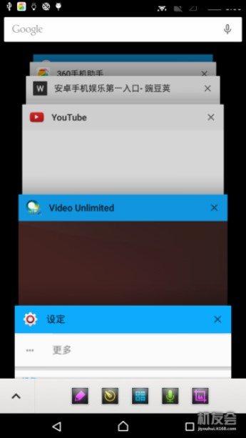 Скриншоты Android Lollipop на Xperia C3