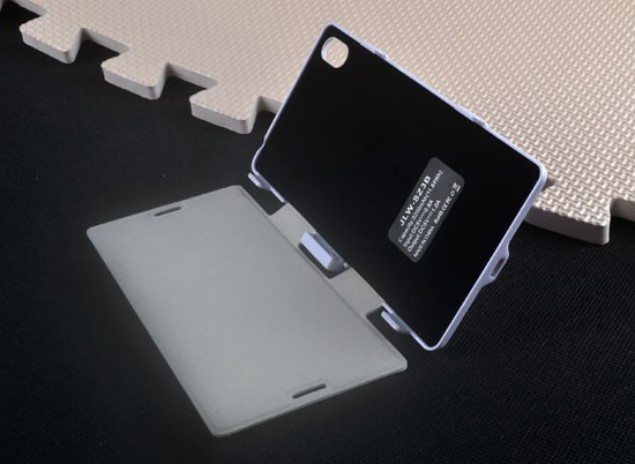 Чехол с аккумулятором емкостью 3200 мАч для Sony Xperia Z3