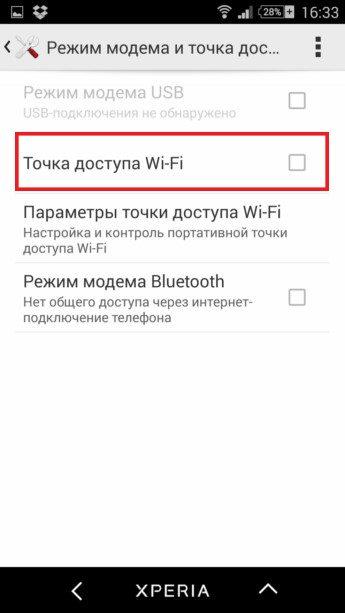Инструкция как превратить Sony Xperia в беспроводную точку доступа или модем