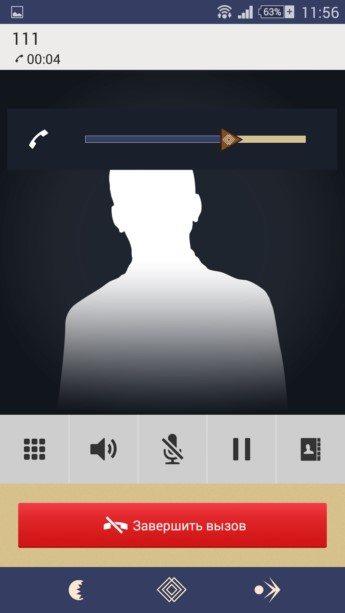 XPERIA Powers Theme - тема по сериалу для Sony Xperia Z3, Z2, Z1, Compact, M4, Z, ZR, ZL, M2, C, T2, T3, SP, C3 Ultra