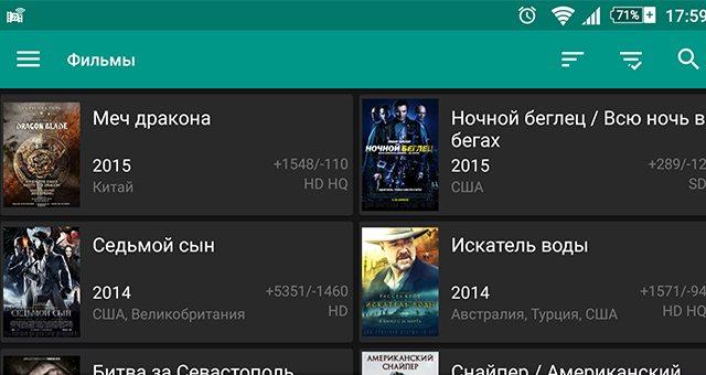 FS VideoBox – большой онлайн кинотеатр для Sony Xperia Z3, Z2, Z1, Compact, M4, Z, ZR, ZL, M2, C3, T2, T3, Ultra