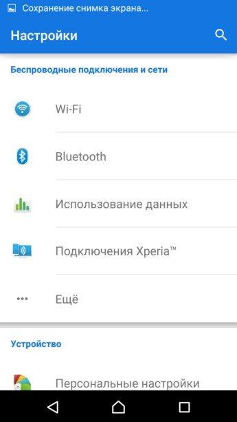 Тема Pattern Blue для Sony Xperia Z3, Z2, Z1, Compact, M4, Z, ZR, ZL, M2, C, T2, T3, SP, C3 Ultra