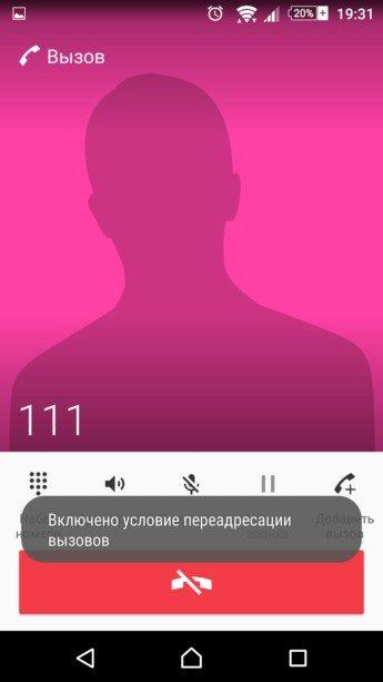 Тема Pattern Pink для Sony Xperia Z3, Z2, Z1, Compact, M4, Z, ZR, ZL, M2, C, T2, T3, SP, C3 Ultra