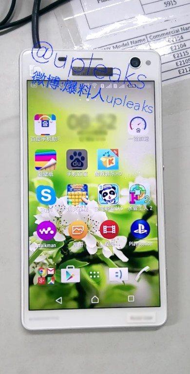 Белый Sony Xperia C4 Dual E5333 на фото