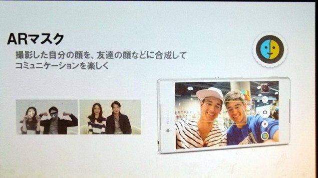 Вышел Sony Xperia Z4 (Xperia Z3 Neo) - характеристики и особенности