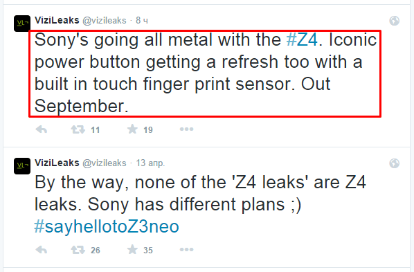 Sony Xperia Z4 в цельнометаллическом корпусе и сканером отпечатка пальцев будет в сентябре