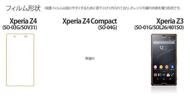 Sony Xperia Z4 Compact для японского оператора уже в разработке