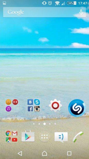 Пляжная Xperia тема Beach для Сони Иксперия Z3, Z2, Z1, Компакт, М4, ZR, ZL, М2, С3, Т2, Т3, Ультра