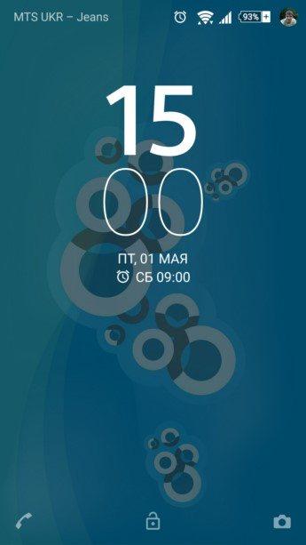 Тема Concentric Blue для Сони Иксперия Z3, Z2, Z1, Компакт, М4, ZR, ZL, М2, С3, Т2, Т3, Ультра