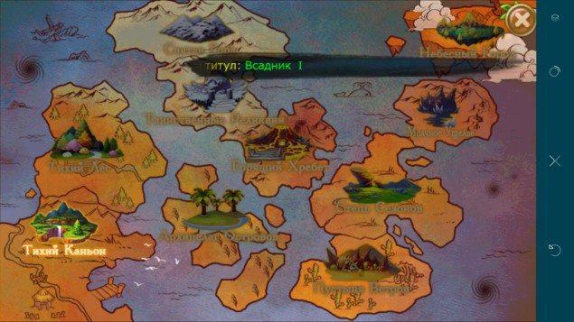 Легенда Героев – экшн стратегия для Сони Иксперия Z3, Z2, Z1, Компакт, М4, ZR, ZL, М2, С3, Т2, Т3, Ультра
