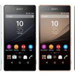 На следующей неделе представят Sony Xperia Z3 Plus (Z3+)