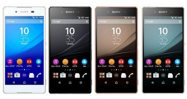 Новости о Sony Xperia Z3+ (Xperia Z3 Plus)