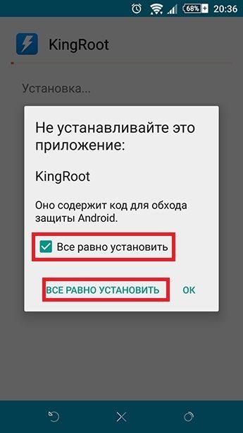 скачать полное руководство андроид 5.1 - фото 3
