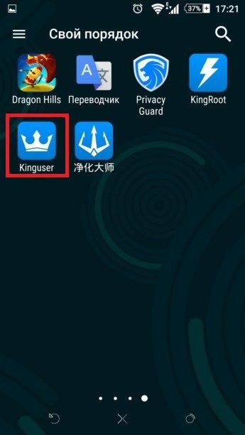 Инструкция получения рут прав на Sony Xperia с Android 5.0 Lollipop и 4.4 KitKat