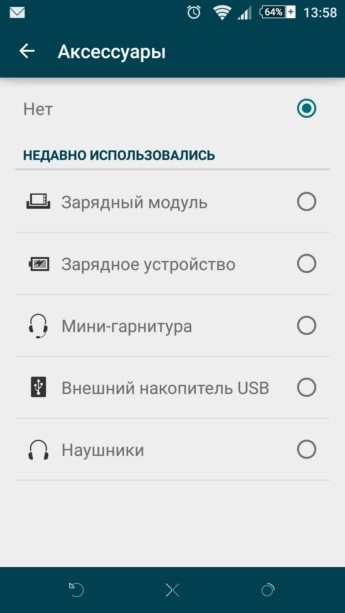 обзор приложения Smart Connect - как упростить и автоматизировать работу с Sony Xperia