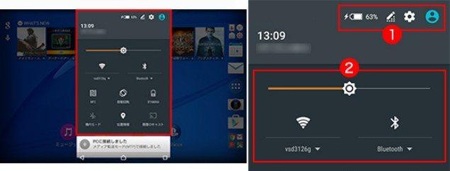 изменения Android 5.1.1 на Xperia Z3 и Z2