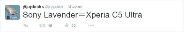 Sony Lavender может быть Xperia C5 Ultra или Xperia T4 Ultra