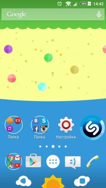 летняя тема с абстрактными пляжами для Sony Xperia Z3, Z2, Z1, Compact, M4, Z, ZR, ZL, M2, C3, T2, T3, Ultra