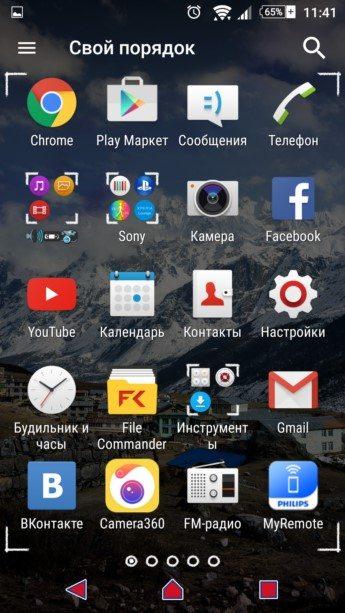 Support-Nepal-Theme-Sony-Xperia-Z3-Z2-Z1-Compact-M4-E4-Z-ZR-ZL-M2-C3-T2-T3-Ultra-Tablet-4