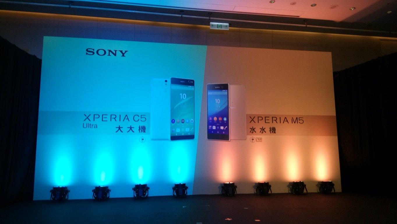 Sony Xperia C5 Ultra примеры фото с камер