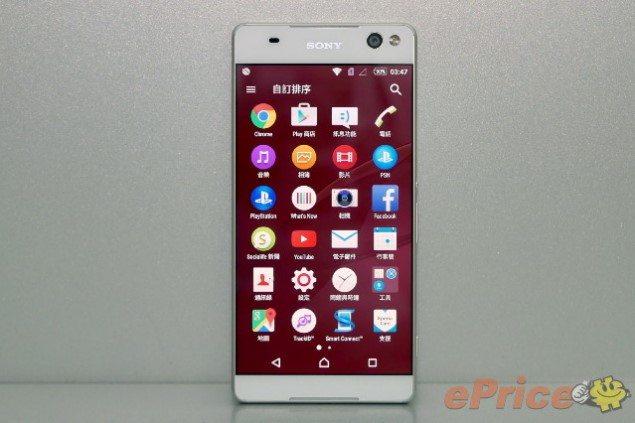 смартфон Sony Xperia C5 Ultra фото