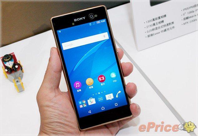смартфон Sony Xperia M5 фото