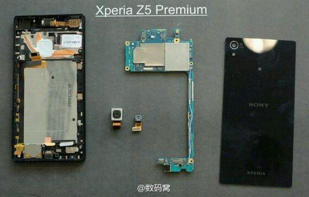 охлаждение Sony Xperia Z5 - две медные трубки