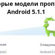 Android 6.0 Marshmallow сразу выйдет на Sony Xperia Z3+, M5, C5, C4, M4