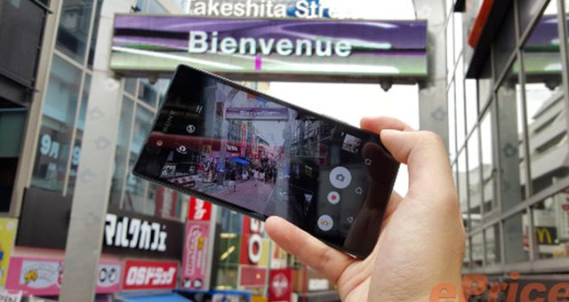 камера Sony Xperia Z5 - примеры фото