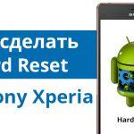 Делаем Hard reset на Sony Xperia – несколько способов