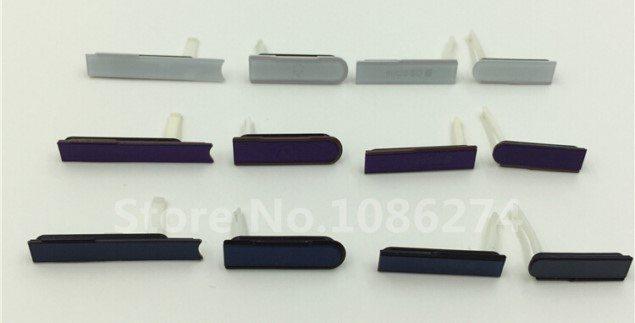 Заглушки Sony Xperia Z - купить