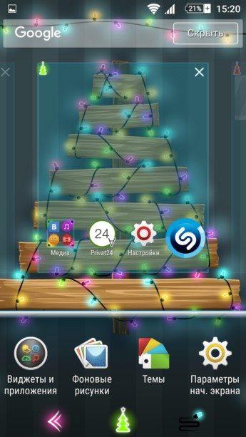 Тема Christmas Xperia Theme с ёлкой и гирляндами для Сони Иксперия Z5 Z3, Z2, Z1, Компакт, М5, М4, ZR, ZL, М2, С3, Т2, Т3, Ультра
