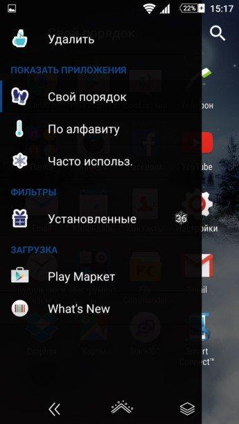 тема Frozen Winter для Sony Xperia Z5, Z3, Z2, Z1, Compact, M5, С5, M4, Z, ZR, ZL, M2, C3, T2, T3, Ultra