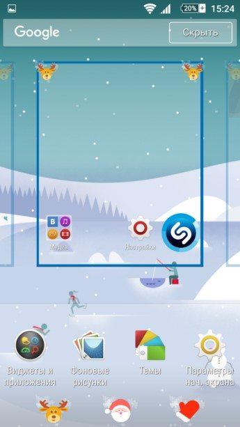 зимняя тема Xperia Christmas для Sony Xperia Z5, Z3, Z2, Z1, Compact, M5, С5, M4, Z, ZR, ZL, M2, C3, T2, T3, Ultra