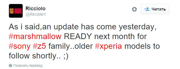 ждать Android 6.0 Marshmallow на xperia z5, z5 compact, z5 premium стоит в январе
