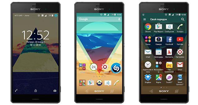 Тема Trion для Sony Xperia Z5, Z3, Z2, Z1, Compact, M5, С5, M4, Z, ZR, ZL, M2, C3, T2, T3, Ultra
