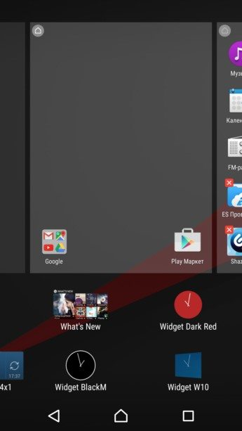 Новый Xperia Home Marshmallow - скачать и установить лаунчер на Xperia Z5 Z3 Z2 Z1