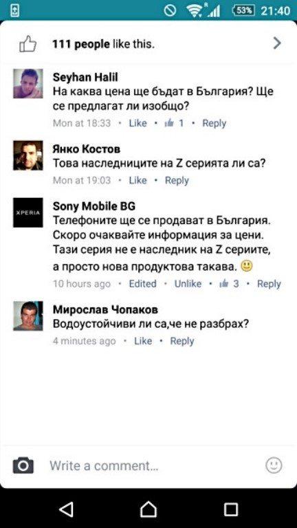 Xperia X серия заменит Xperia Z серию