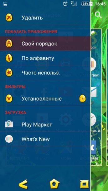 Angry Birds Happy Planet Xperia тема на смартфоны и планшеты