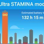 Режим STAMINA и Ultra STAMINA обновили и вернули в Marshmallow