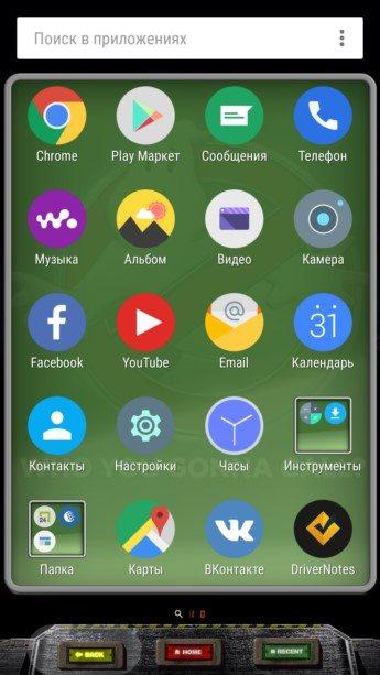 Новая XPERIA тема Охотники на привидений для Sony Xperia X, Z5, Z3, Z2, C5,M4, E4