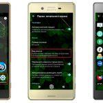 Меняем иконки на Sony Xperia