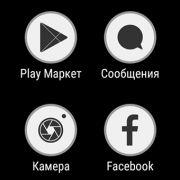 черно-белые Faddy Icon для Sony Xperia Z5 Z3 Z2 X