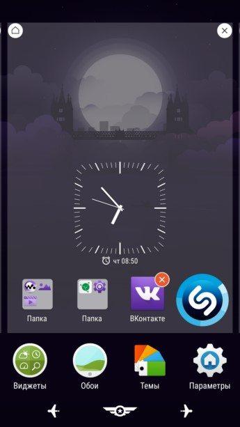 фиолетовая Xperia тема Paris to London - скачать бесплатно